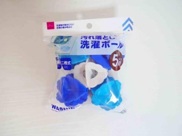 【100均】ダイソー、キャンドゥ、セリア「夏本番! 超便利な洗濯グッズ」5選
