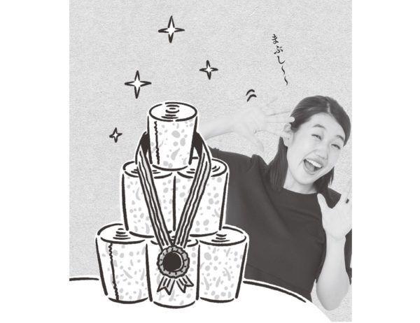 8ロール1万円以上!? 近藤春菜からの意外な贈り物に横澤夏子は…?
