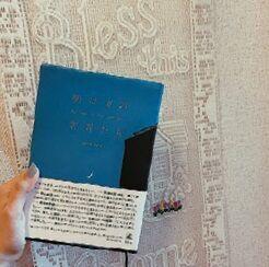 YOASOBI・幾田りら、小説を楽曲に?「主人公になったつもりで歌う」