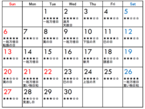 陶器で水を飲むと金運アップ…!? 9月の「金運カレンダー」大公開!