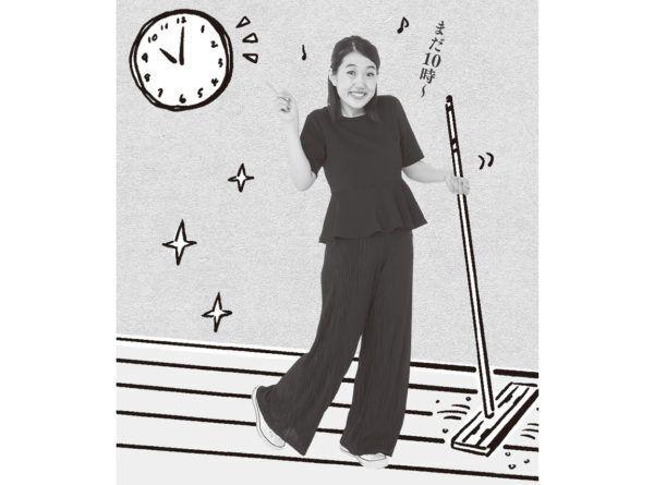 """家事をしたくないとき…横澤夏子「ちょうどいい首の絞め方は""""12時まで""""」"""