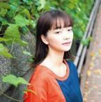 芦田愛菜主演の『星の子』にも…見上愛「大人の交換日記」にハマる