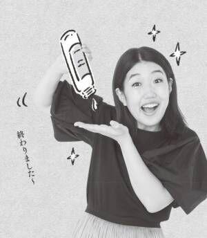 女子のあるある!? 横澤夏子「一生なくならないリップが家にたくさん」