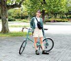 """休日""""自転車ライフ""""が楽しい! 寺本莉緒「途中の""""公園読書""""がお気に入り」"""