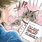 """愛猫の首輪に誘拐予告!? 世界のおもしろ""""猫ニュース""""4選"""