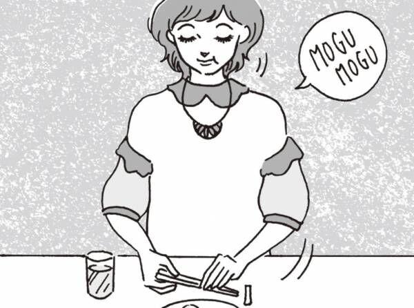 「ガス溜まり」は早食いが原因 香味野菜や食後の柑橘類で対策を