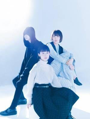 「聴く人にとってのおまもりに」バンド「羊文学」がメジャー1stアルバム!