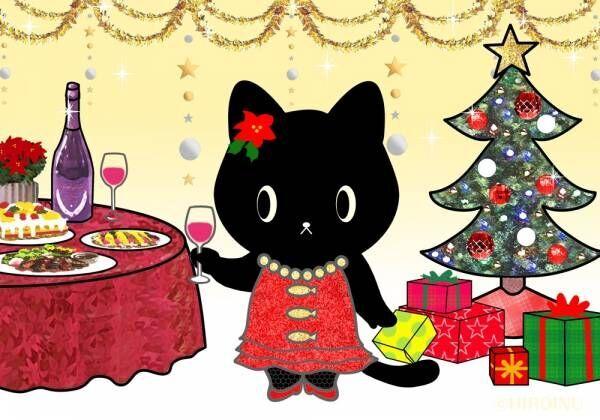 【黒猫心理テスト】あなたに合う「クリスマスの過ごし方」が簡単にわかる!