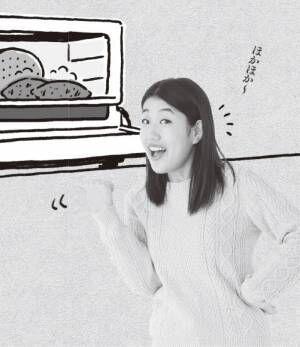 """横澤夏子が教える「一周回って""""おしゃれなおやつ""""」とは?"""