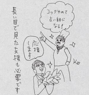 「新型コロナ改正特措法」で50万円以下の過料も 罰則と補償を解説