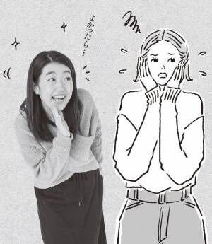 """""""王子様""""みたい! 横澤夏子のピンチを救った優し~い人とは!?"""