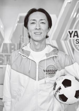 矢部浩之、妻の手前サッカーの練習に行けず!? 「今はやめとこって…」