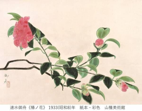 アートなお花見! 静かに春を満喫できる都内おすすめスポット3選