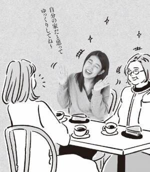横澤夏子「え、実家に!?」 後輩の家に招かれて感動したワケ