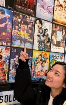 川島鈴遥「共演がなかったら、今の私はいなかったのかも」 影響を与えた女優は?