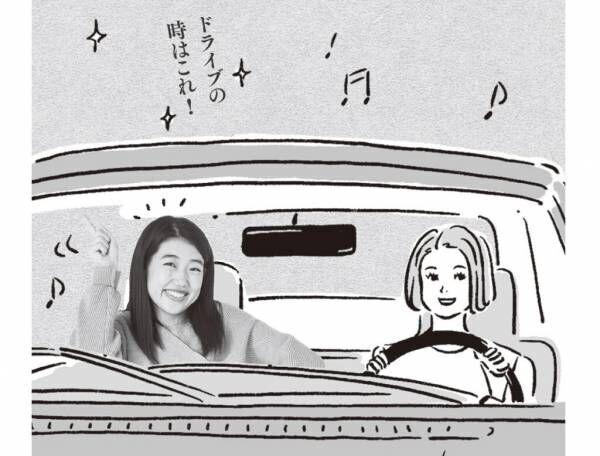 横澤夏子「『愛の不時着』のサントラは聴くけど…」 いまアップしたいスキルとは?