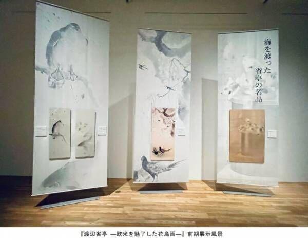 美しすぎると絶賛!…日本で無名の画家が「世界で高く評価された理由」