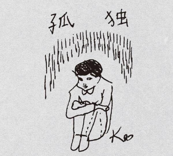 """""""8050""""世帯に引きこもり…深刻化する""""孤独""""""""孤立""""問題に日本政府は?"""