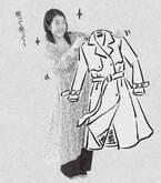 横澤夏子「すごいスキルです」 ピンチを救ってくれたスタッフの大胆な行動とは?