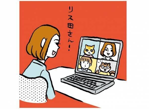 オンライン、聞き取りづらいときはどうする? 対話力UPの5つのポイント