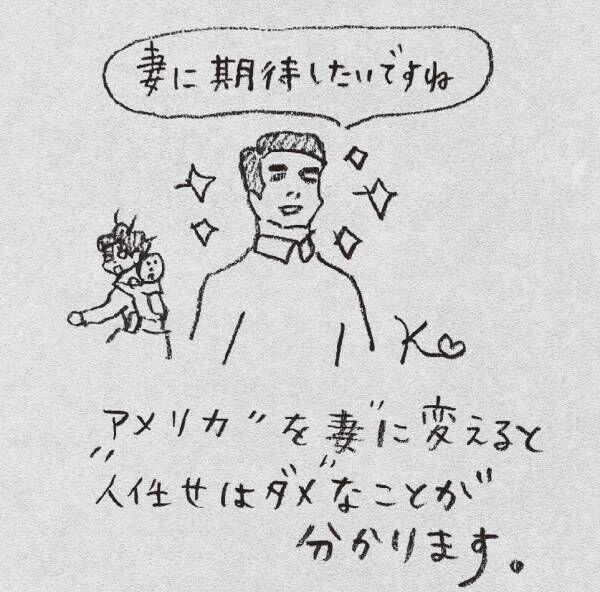 """対立を極める""""米中関係""""を堀潤が解説 日本も「他人事ではいられない」"""
