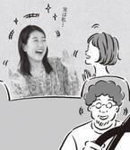 「これ、どう思います?」と問うのがカギ 横澤夏子、トーク術を語る