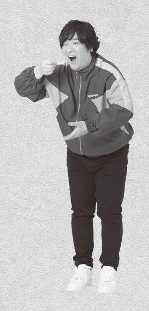 岡崎体育「僕をゆるキャラくらいにしか見てないのでは…」 ワンマンに一抹の不安?