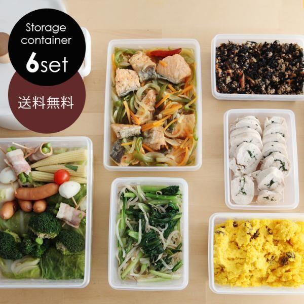 【作り置きおかず第2回】バランスよく野菜を食べよう 副菜3種[PR]