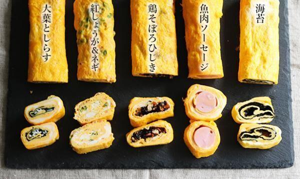 【お弁当を作ろう!第4回】 1週間アレンジ 具材別卵焼きレシピ[PR]