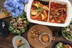 【雨の日に愉しむホームパーティー 第3回】 食卓を彩る、ホームパーティーのテーブルスタイリング[PR]