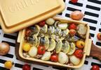 【限定カラー登場】グリラーで作ろう!秋のオーブン料理2種[PR]