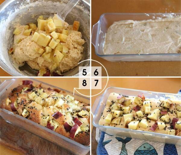 旬のさつまいもを楽しもう!〜さつまいものパウンドケーキ&しっとり焼き芋[PR]