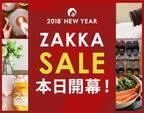 新春雑貨SALE本日開幕![PR]