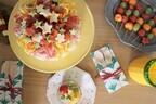 【夏休みキッズパーティー2018 第2回】パーティーがググッと楽ちんに!キッズパーティーで使えるテーブルウェアたち[PR]