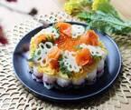 マイパーラーを使えば簡単!ひな祭りのお祝いに「お花の形のお寿司ケーキ」[PR]