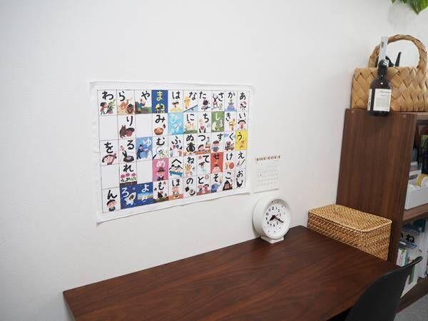 リビングにも子ども部屋にも。インテリア感覚で飾れる「あいうえおタペストリー」