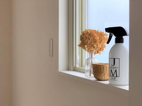 暮らしの景色を美しくする除菌剤「JM(ジェームズマーティン)」で家族を守ろう。〜フレッシュ・サニタイザー編〜[PR]