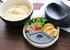 夏休み中のママのお悩み「学童弁当」、バリエ豊富な『麺弁当』が使える!