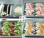 グリラーで作ろう!電子レンジで簡単!「夏バテの時もさっぱり食べれるレシピ2種」[PR]