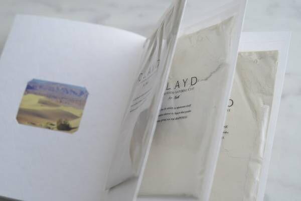 9月の#アンジェお買い物部は…リラックス&デトックス効果◎「クレイドバスパウダー」