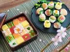 卒業卒園のお祝いに【モザイク寿司&手まり寿司】で簡単&華やかにおもてなし