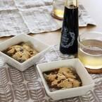 黒糖ジンジャー&レモンシロップで、夏の疲れを美味しくリセット【ミルク餅レシピ付き】
