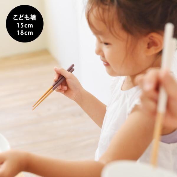 わが家のお箸の決定版、見つけた!家族みんなでおそろいができる「八角箸」。[PR]