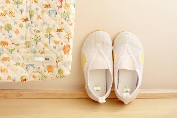 春から幼稚園の娘のために。「お名前シール」で入園準備!リアルレポート[PR]