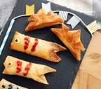 【こどもの日に作ろう】鯉のぼりモチーフの春巻き&スイーツ