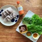 自宅がアジア食堂に。 ピリ辛タレで夏バテを乗り切ろう![PR]