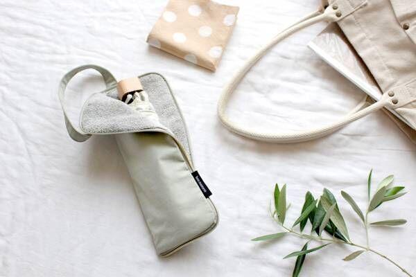 濡れた折りたたみ傘の持ち歩き、正解はコレ!大人も納得できるデザイン「bon moment傘カバー」[PR]