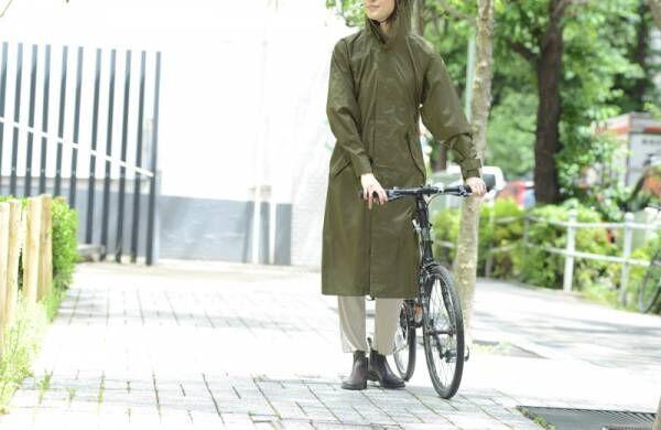 雨の日でも自転車を諦めない!ファッション性も◎な自転車用レインコート[PR]