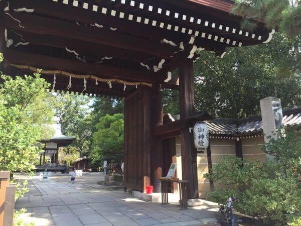 【連載】京都のちょっといいこと〜街角の史跡〜[PR]