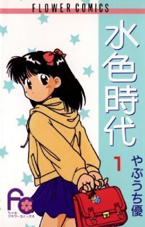 アラサー女子なら読み返したいはず!懐かしの少女漫画トップ10